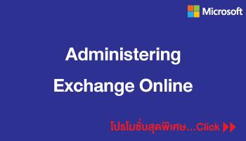 Administering-Exchange-Online