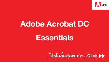 Adobe-Acrobat-DC-Essentials