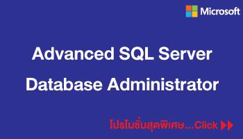 Advanced-SQL-Server-Database-Administrator