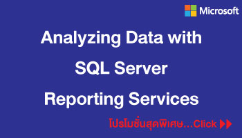 Analyzing-Data-with-SQL-Server-Reporting-Services