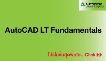 AutoCAD-LT-Fundamentals