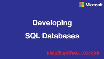 Developing-SQL-Databases
