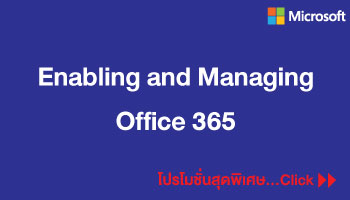 Enabling-and-Managing-Office-365