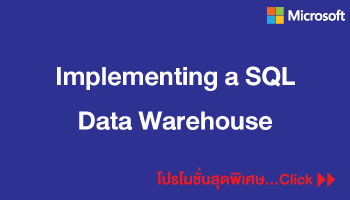 Implementing-a-SQL-Data-Warehouse