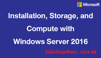 Installation,-Storage,-and-Compute-with-Windows-Server-2016