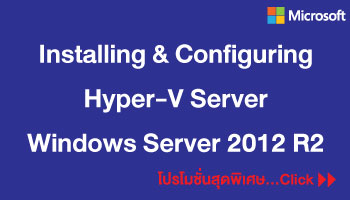 Installing-&-Configuring-Hyper-V-Server-Windows-Server-2012-R2