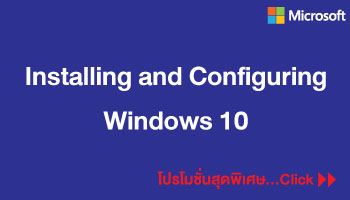 Installing-and-Configuring-Windows-10