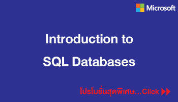 Introduction-to-SQL-Databases