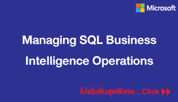 Managing-SQL-Business-Intelligence-Operations