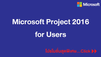 Microsoft-Project-2016-for-Users