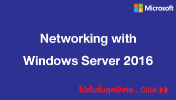 Networking-with-Windows-Server-2016