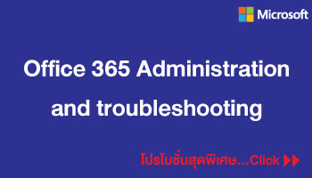 Office-365-Administration-and-troubleshooting