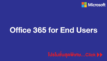 Office-365-for-End-Users