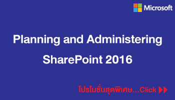 Planning-and-Administering-SharePoint-2016