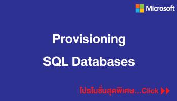 Provisioning-SQL-Databases