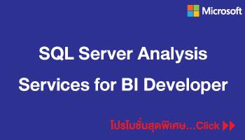 SQL-Server-Analysis-Services-for-BI-Developer