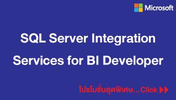 SQL-Server-Integration-Services-for-BI-Developer