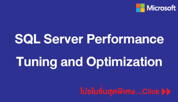 SQL-Server-Performance-Tuning-and-Optimization