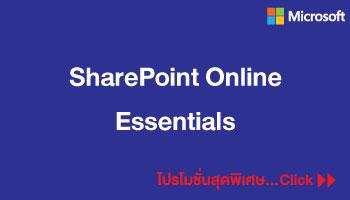 SharePoint-Online-Essentials