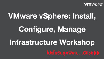 VMware-vSphere-Install,-Configure,-Manage-Infrastructure-Workshop