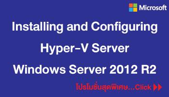 Installing-and-Configuring-Hyper-V-Server-Windows-Server-2012-R2